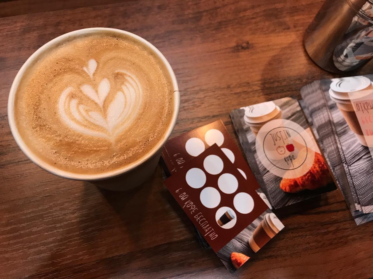 Регистрация открытия кофейни как ип мфц спб регистрация ооо