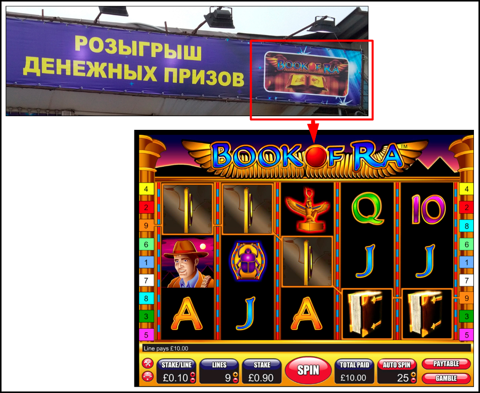 Игровые автоматы в ростове скачать казино на телефон на реальные деньги