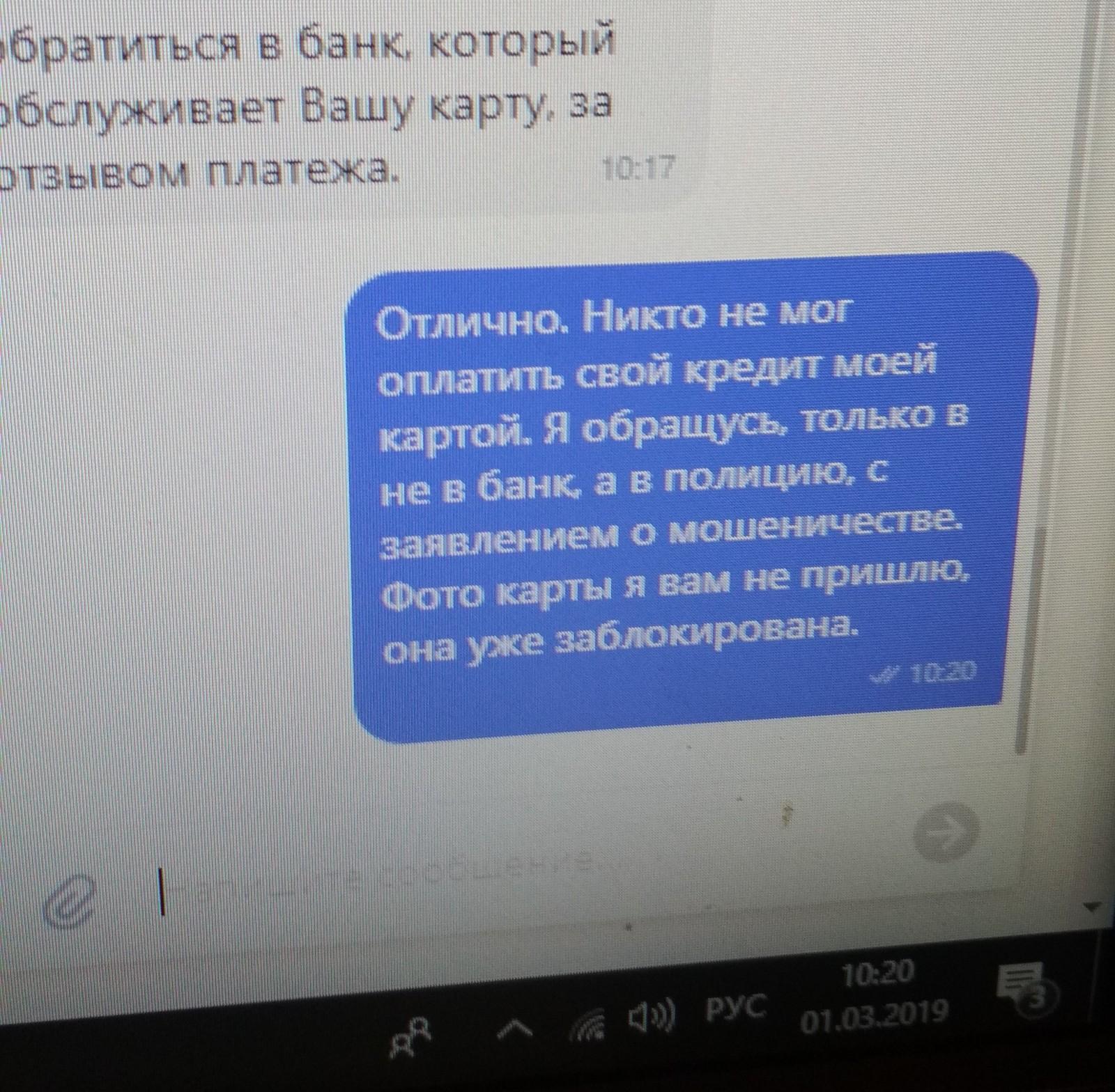 Русфинанс банк расчет кредита