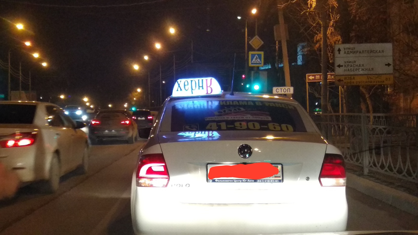 Таксист да ну нахуй