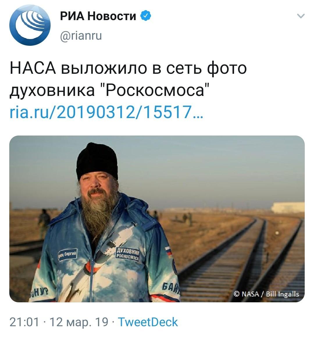 Спутники Starlink в небе над Уралом 26 мая 2019 года