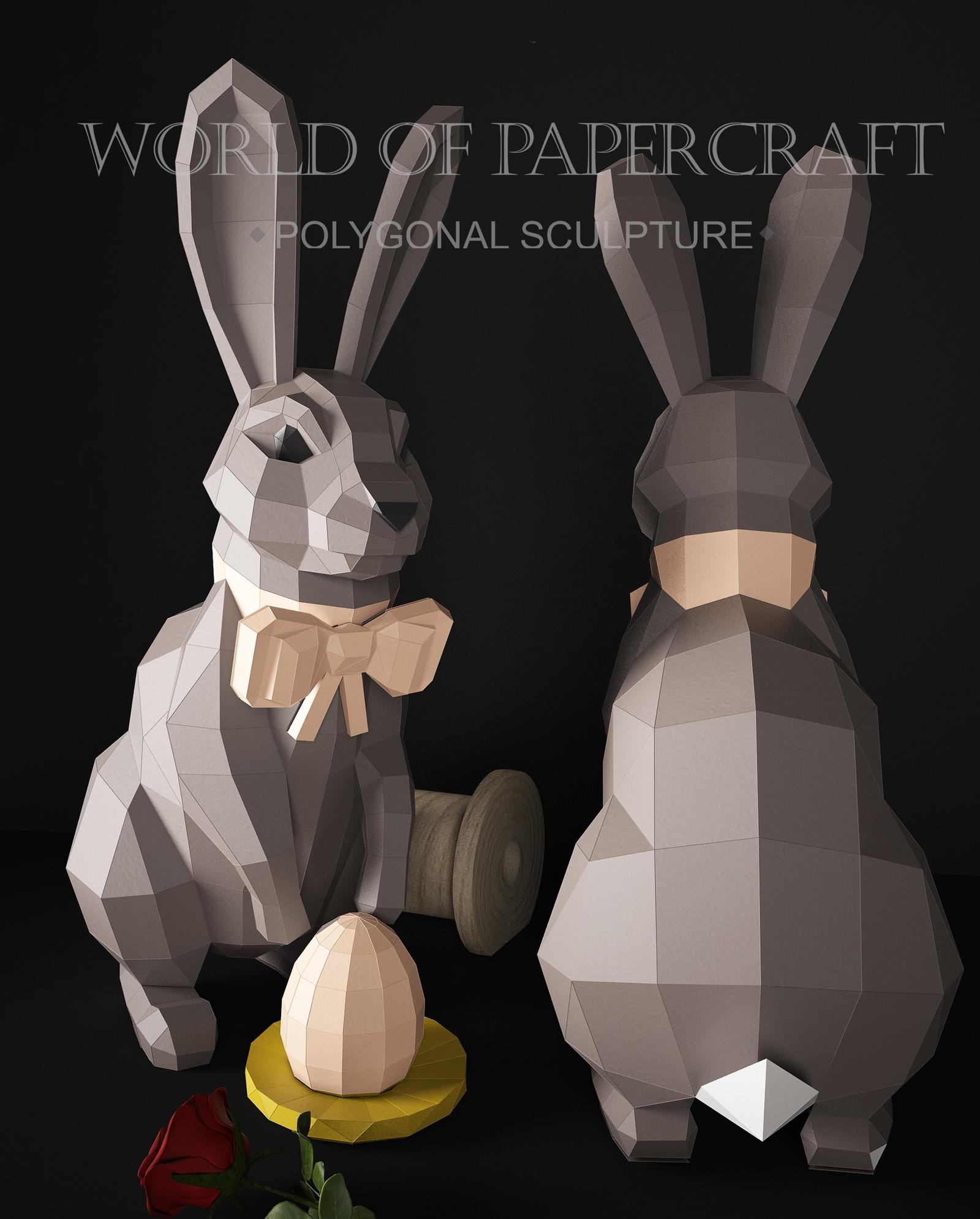 Пасхальный кролик вырос