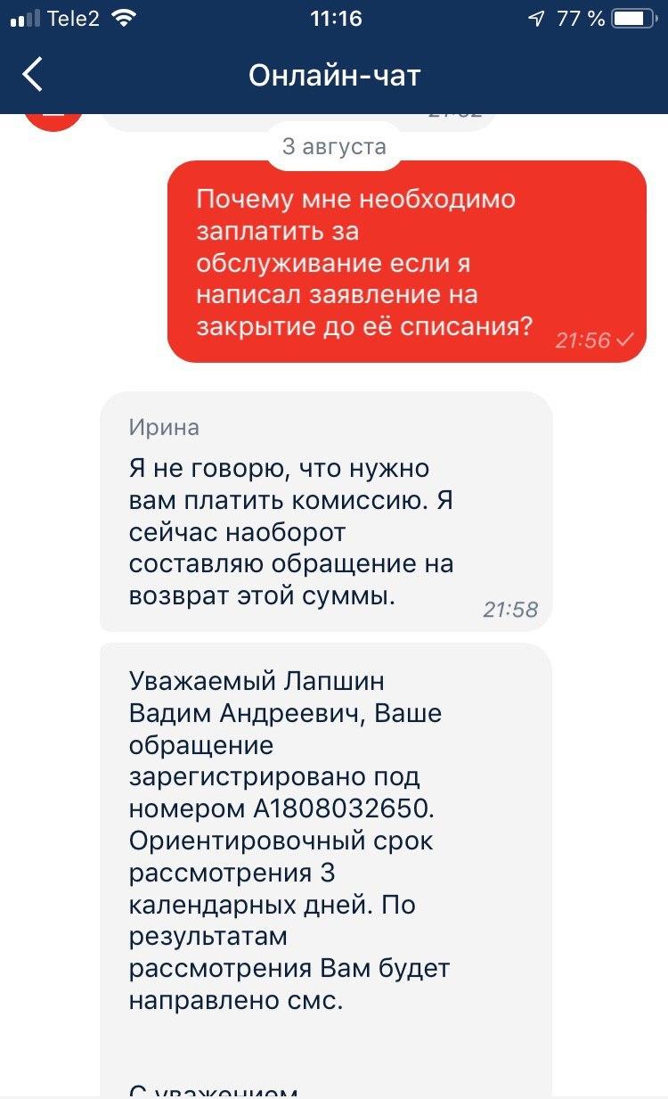 Сколько в москве не приватизированных квартир
