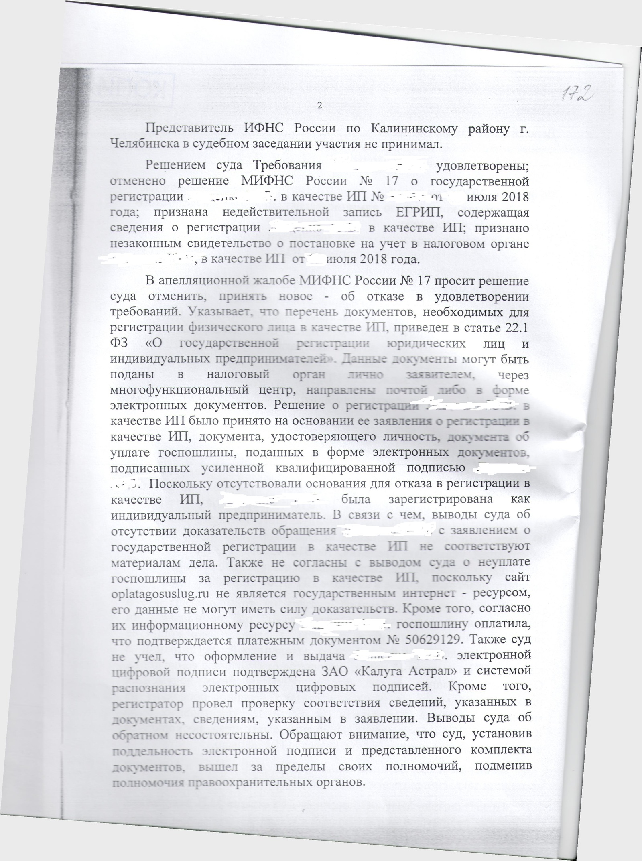 образец заполнения декларация 3 ндфл 2019