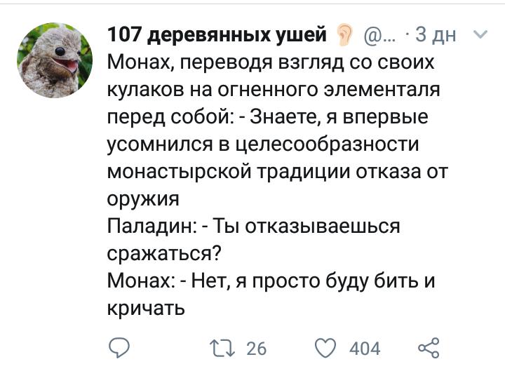 https://cs11.pikabu.ru/post_img/big/2019/03/30/7/1553941947197226535.png