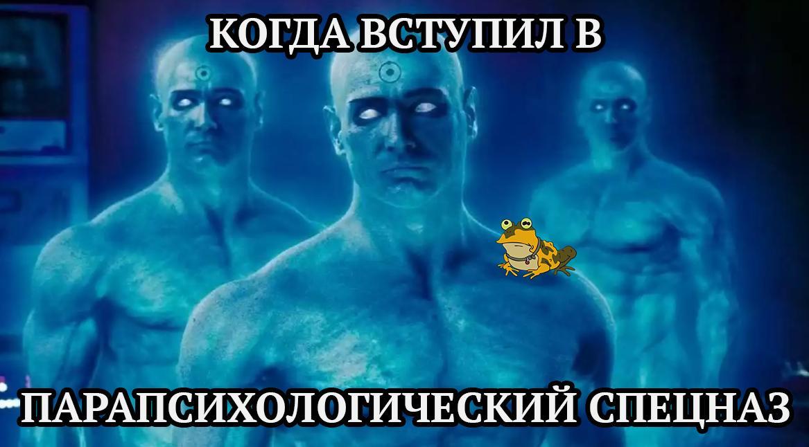 https://cs11.pikabu.ru/post_img/big/2019/04/04/4/15543532471109160.png