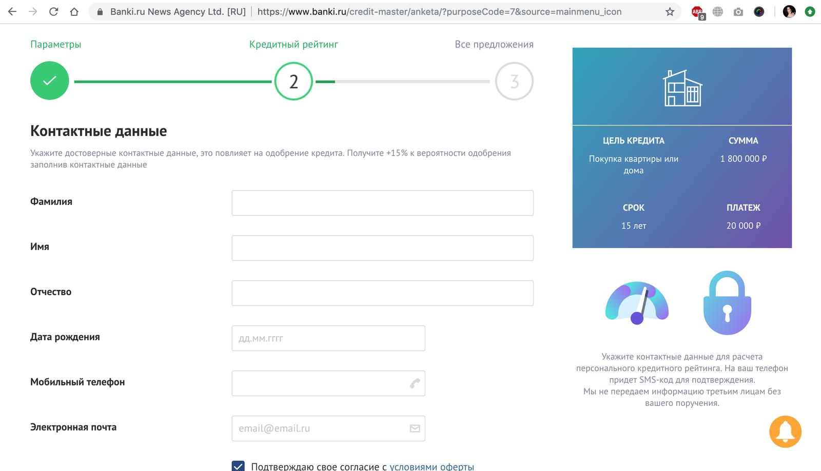 кредитная карта мегафон банки.ру