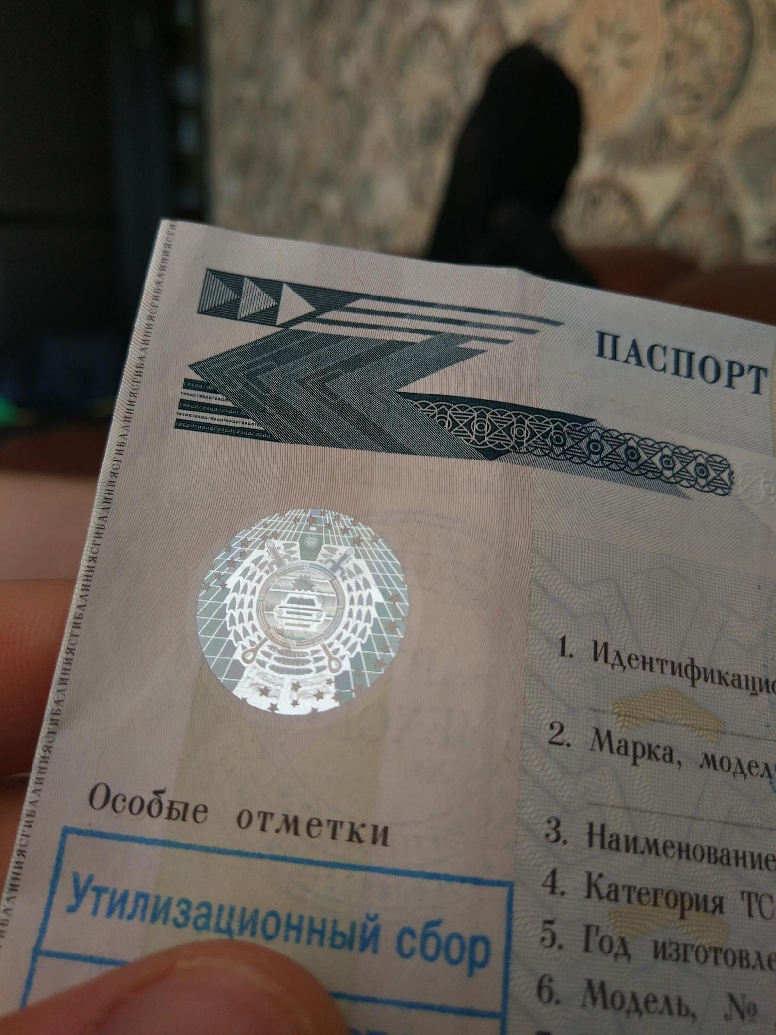 Купить авто в россии новое в кредит