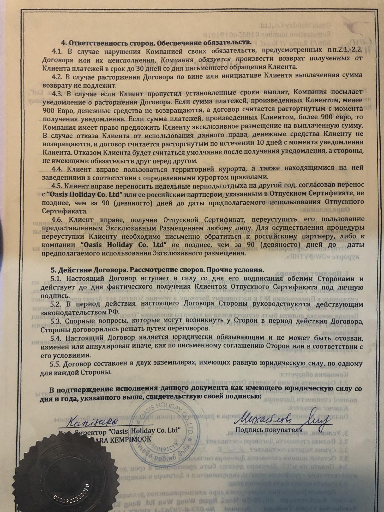 Манимен. Первый заем до 10 000 рублей.