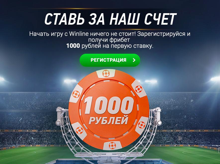 Продажа мопедов альфа спорт букмекерская контора