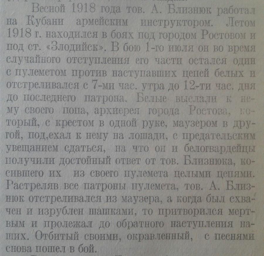 https://cs11.pikabu.ru/post_img/big/2019/05/20/6/1558341058114972702.jpg