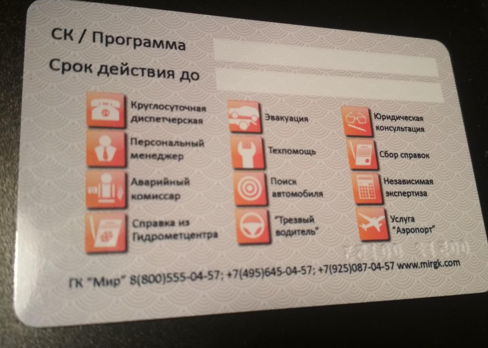 сетелем ставки по кредитам русский кредитный банк вклады