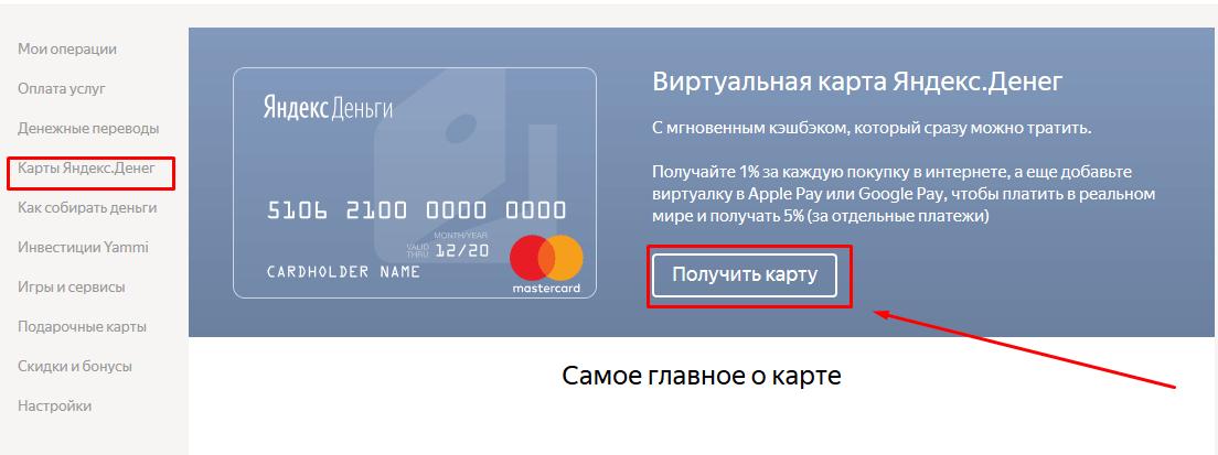 Онлайн заявка на кредит сбербанк по зарплатной карте в саранске