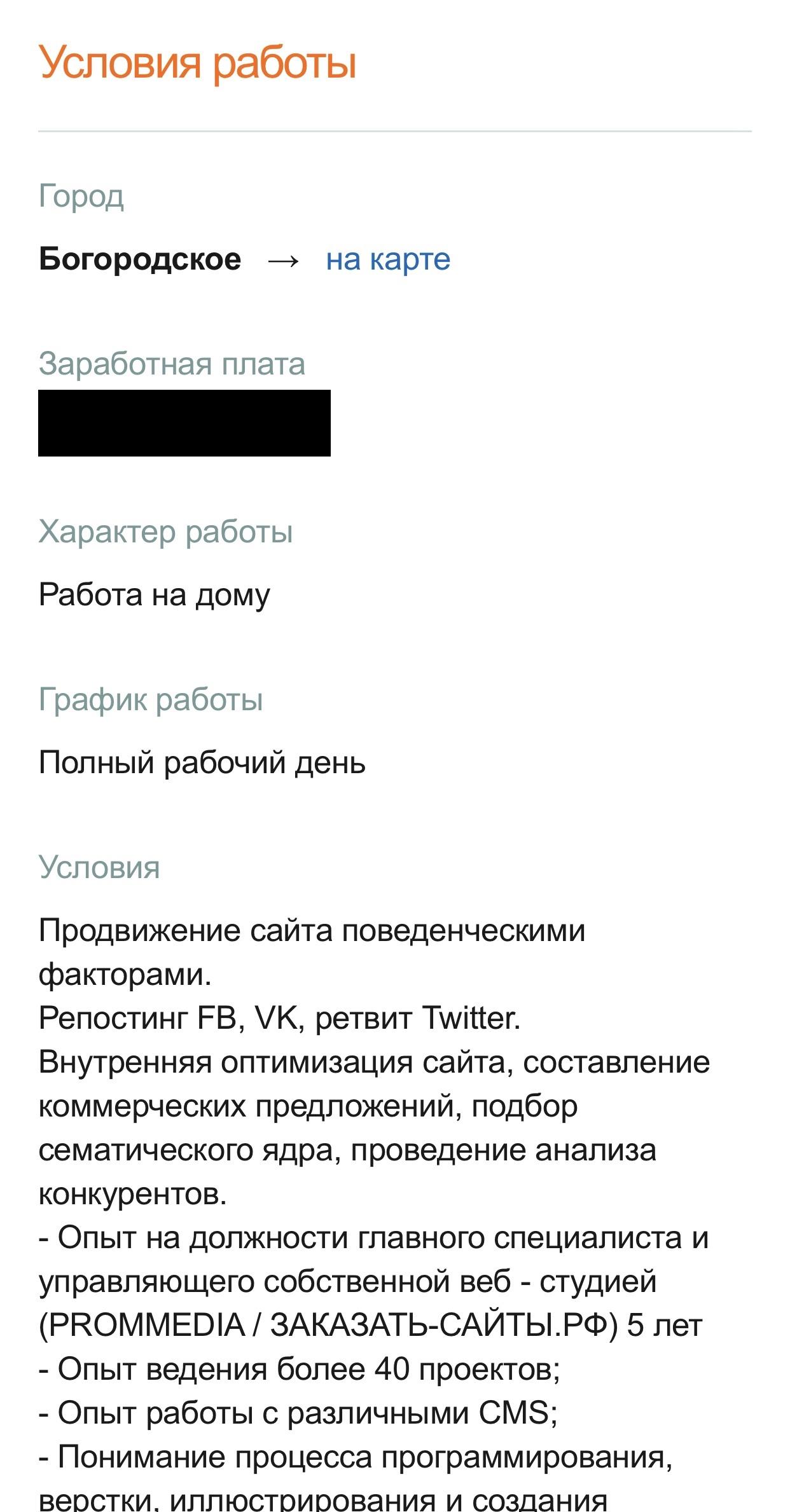 Работа в вебчате юрьев польский кто работал веб модели форум