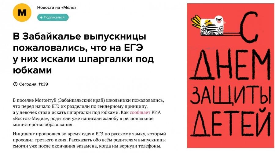 Казань выгодный кредит авто