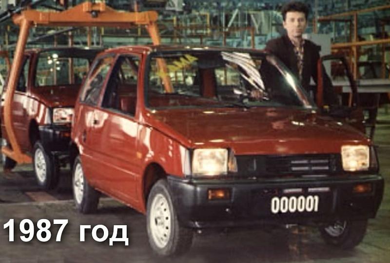 Ока на конвейере купить двигатель на фольксваген транспортер 2 4 дизель