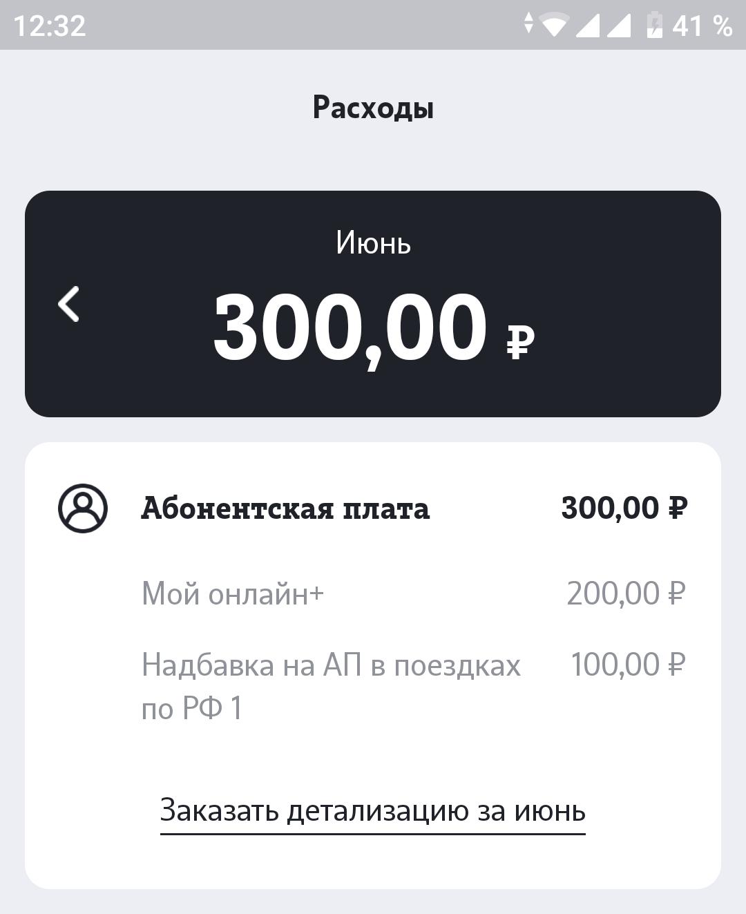как брать в долг на теле2 200 рублей займы на qiwi microzaim24