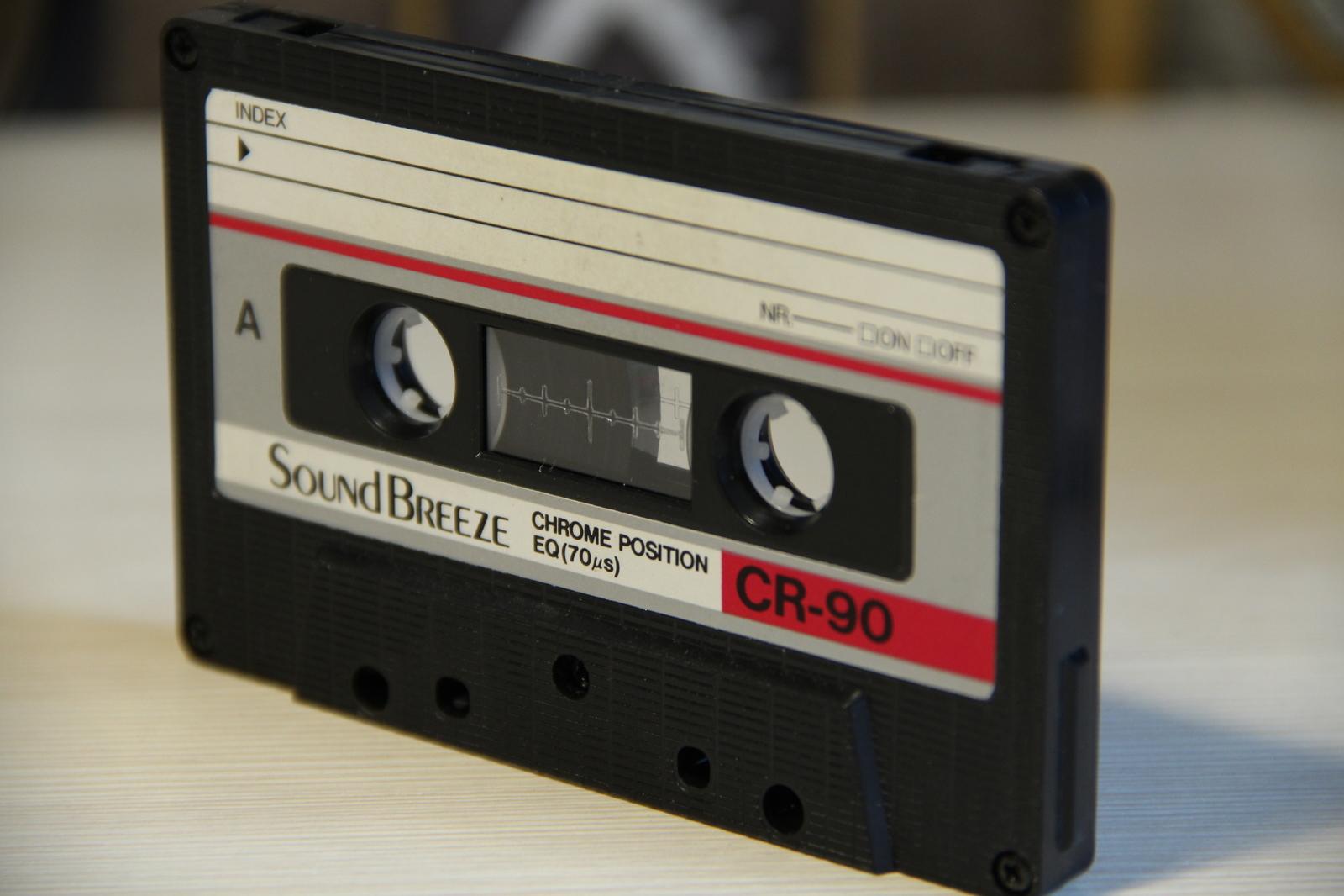 Немного дизайна кассет из 90х   Пикабу