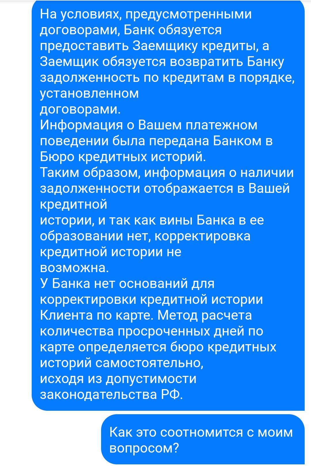 почему хоум кредит не дает кредит где выгодно взять кредит наличными в москве