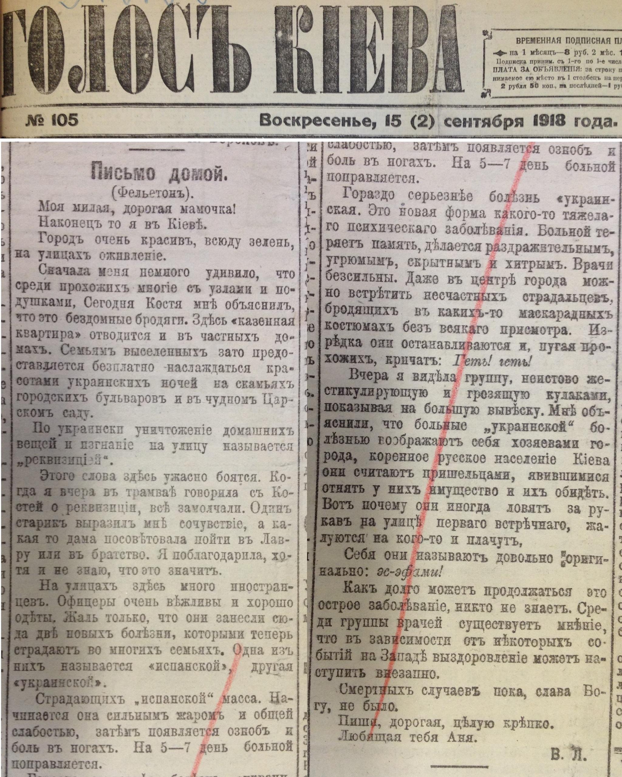"""""""Я не відкидаю, що та ідеологія і стиль управління, яку започаткував у своїх діях президент Зеленський, приведе нас до нового Майдану"""", - Безсметний - Цензор.НЕТ 267"""