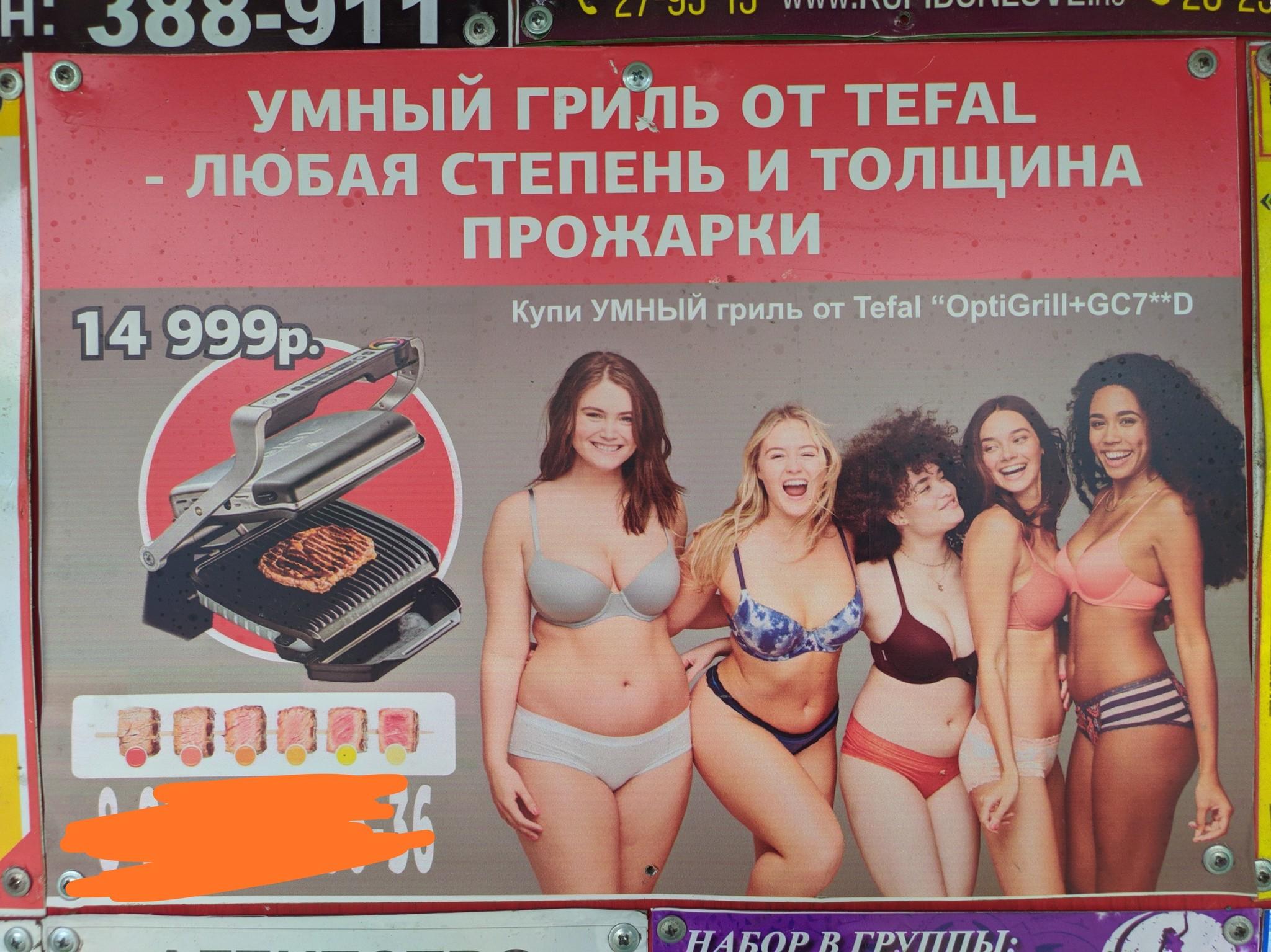 а голые женщины тоже умны