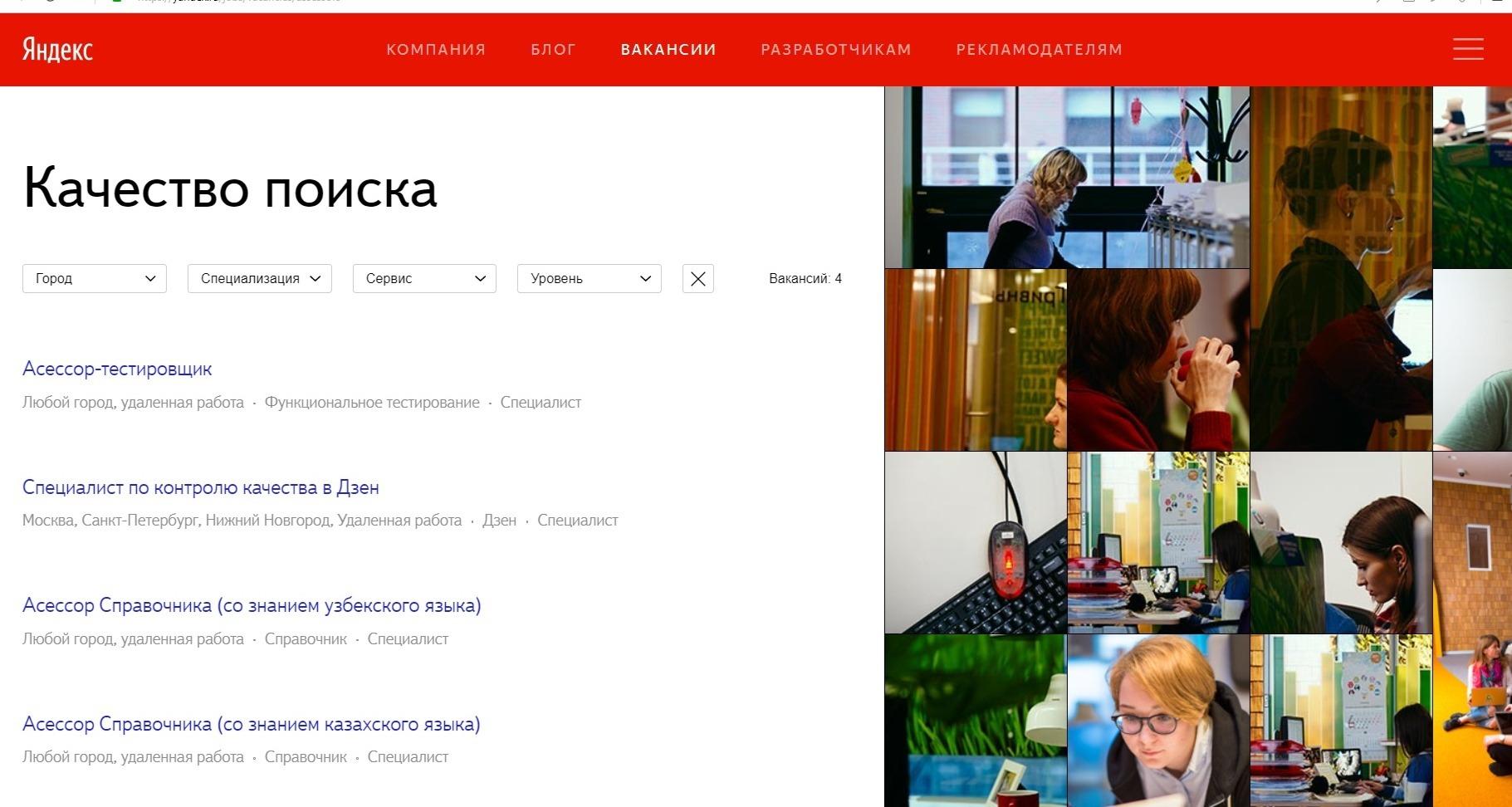 справочник по заработку в интернете