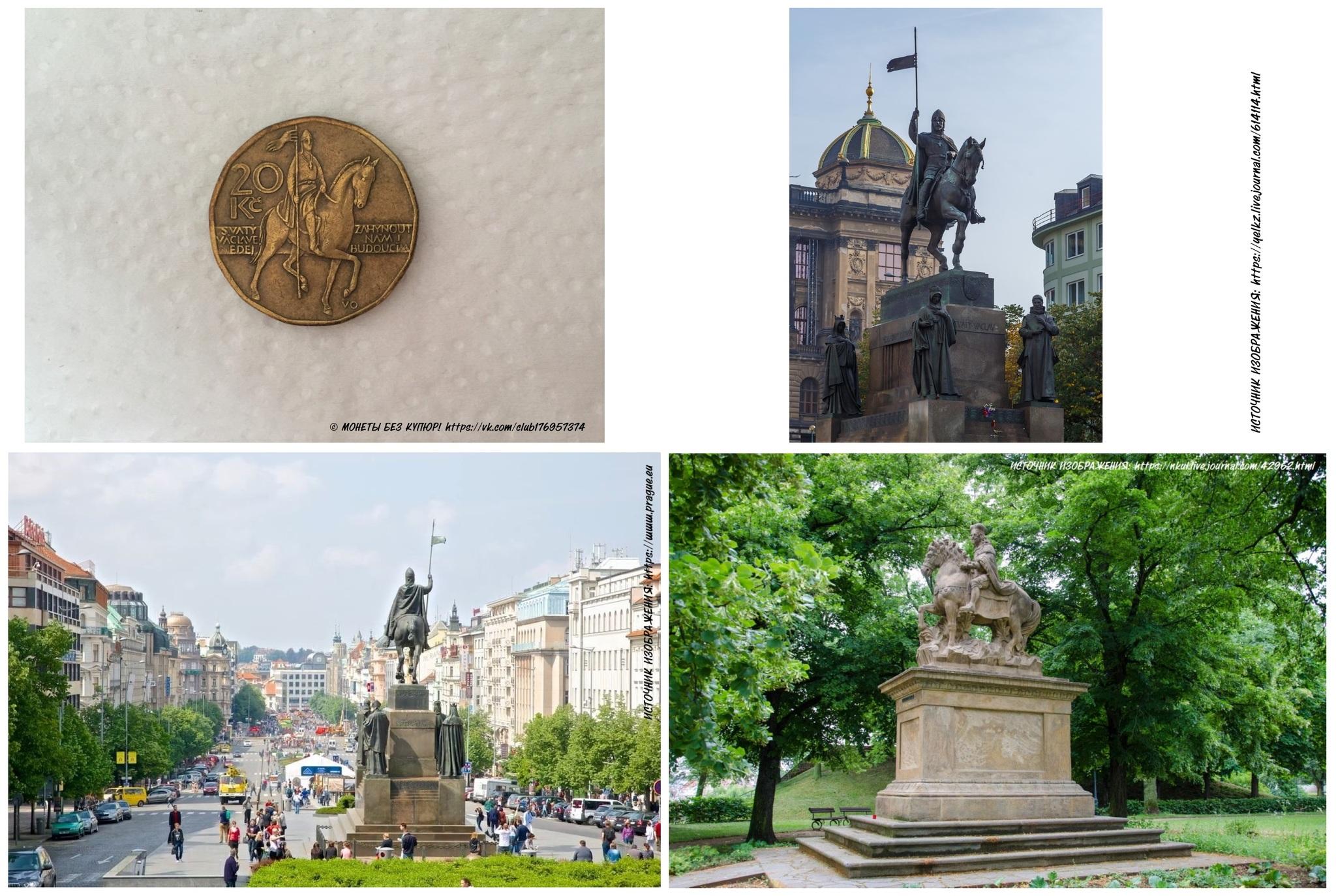На монете 10 геллеров изображен Братиславский Град.