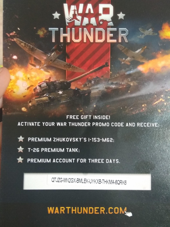 как получить халяву war thunder