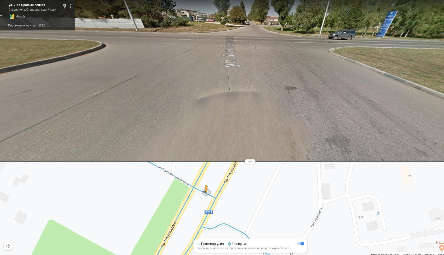 Обои дороги, машины, перекрёстки. Разное foto 4