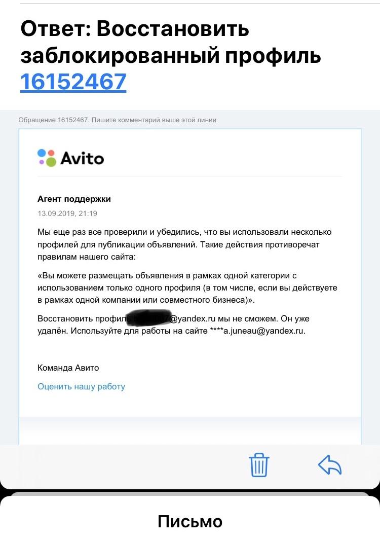кредит на карту без звонков украина vam-groshi.com.ua