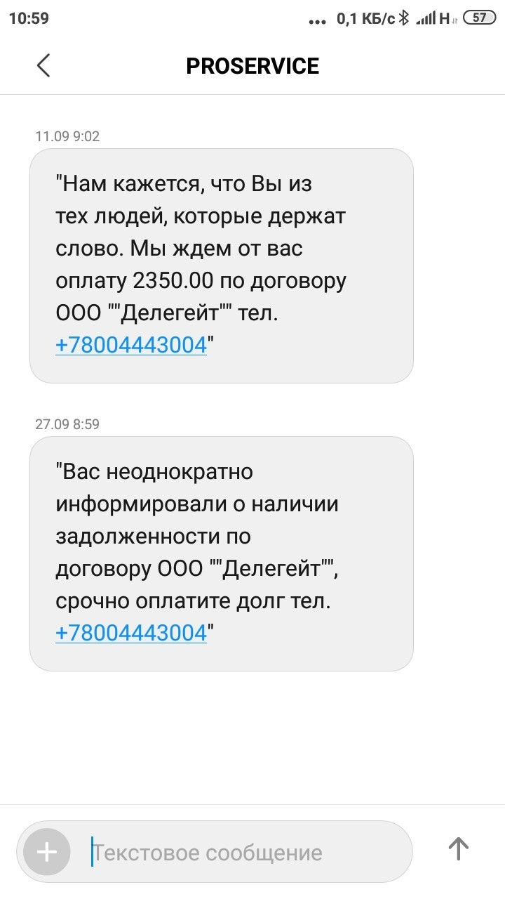 финанс банк кредит наличными