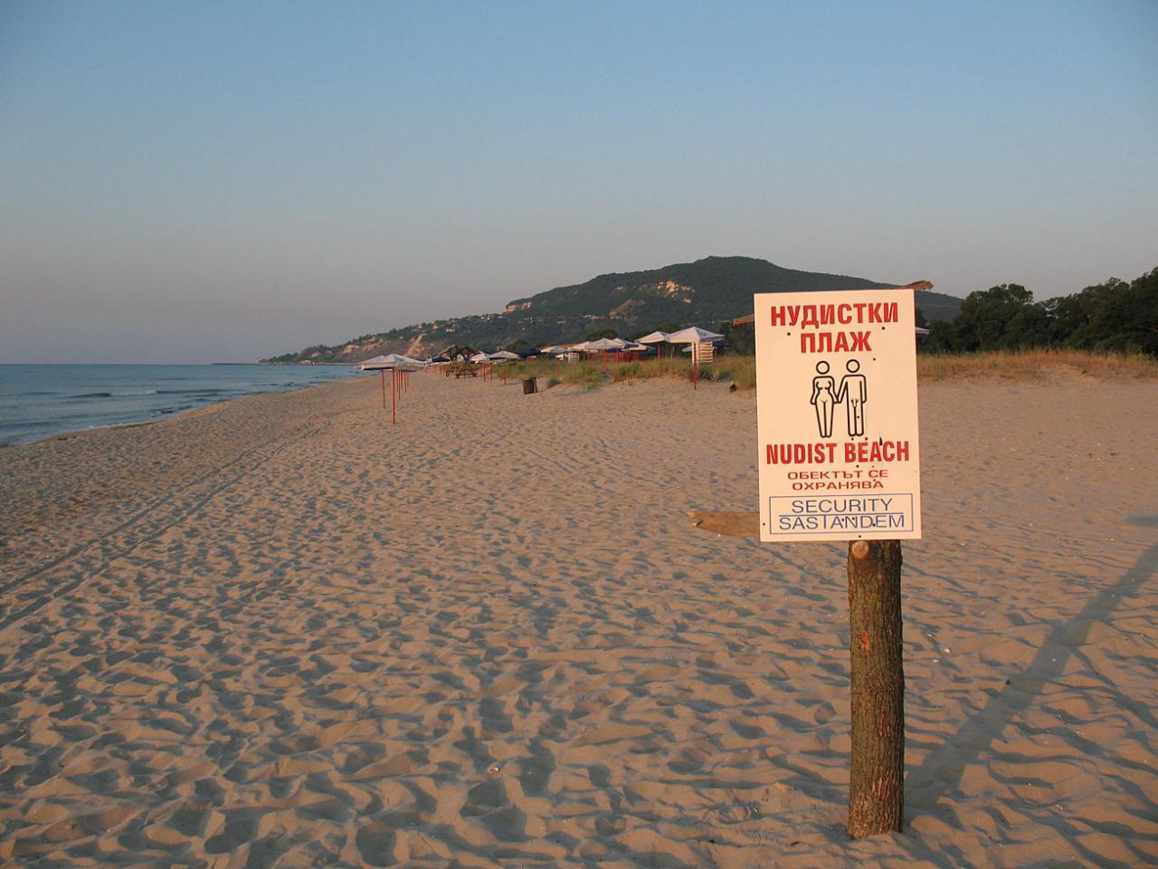 пляж нудистов видео онлайн бесплатно