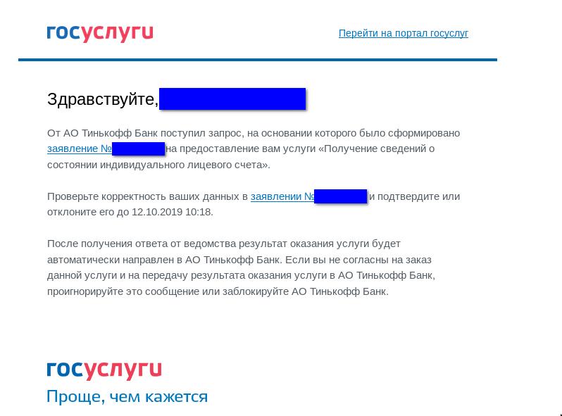 Blackview прошивки официальный сайт
