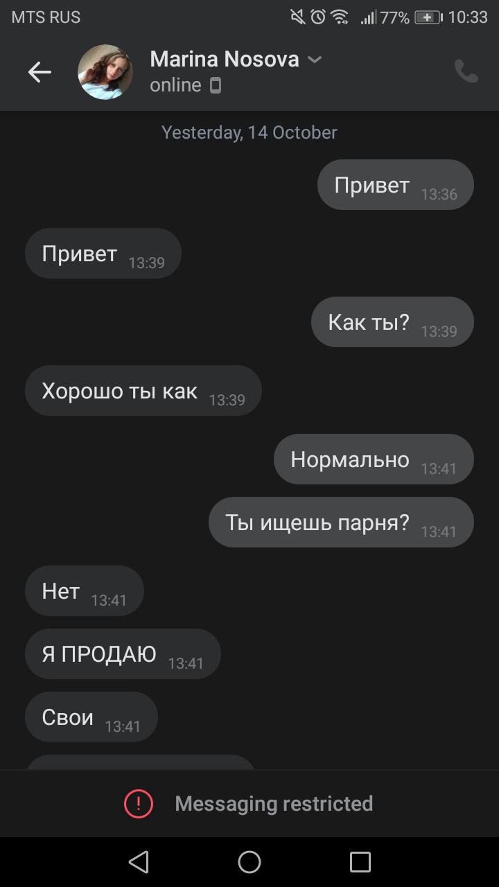 Четырнадцать Лет Порно