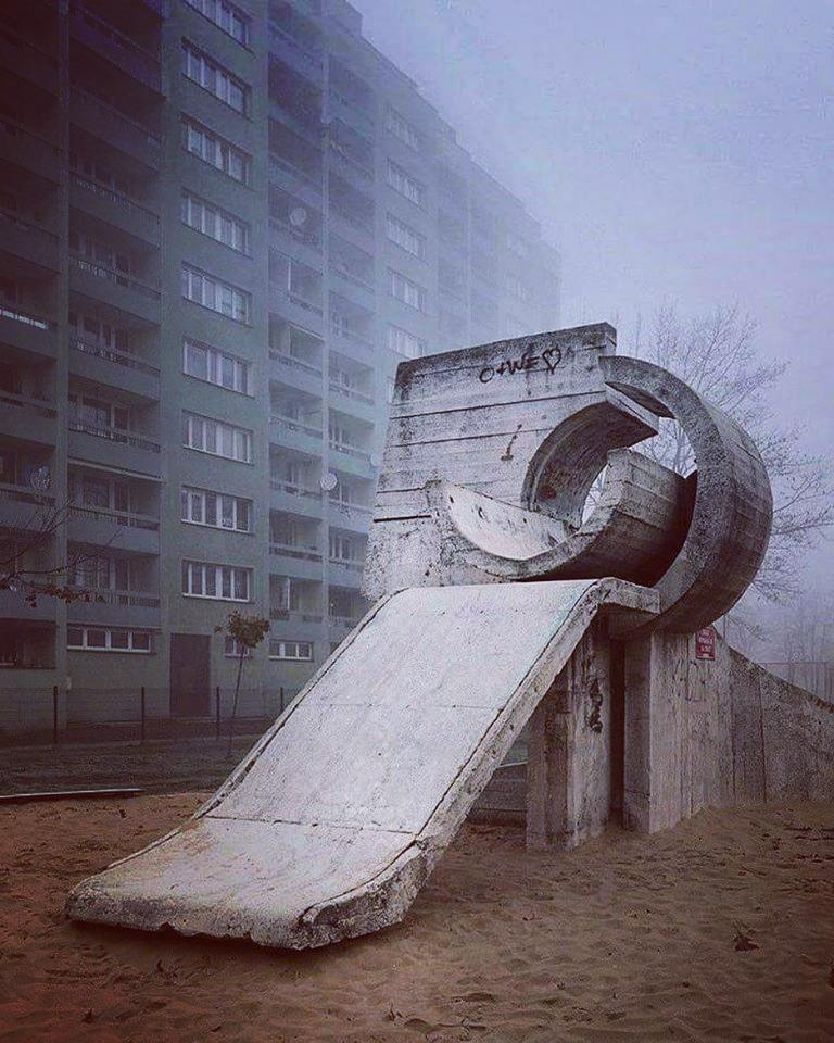 Горка из бетона отслоение лещадок бетона
