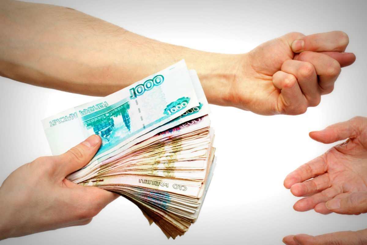 возвращение денег за кредит документы для кредита в восточном