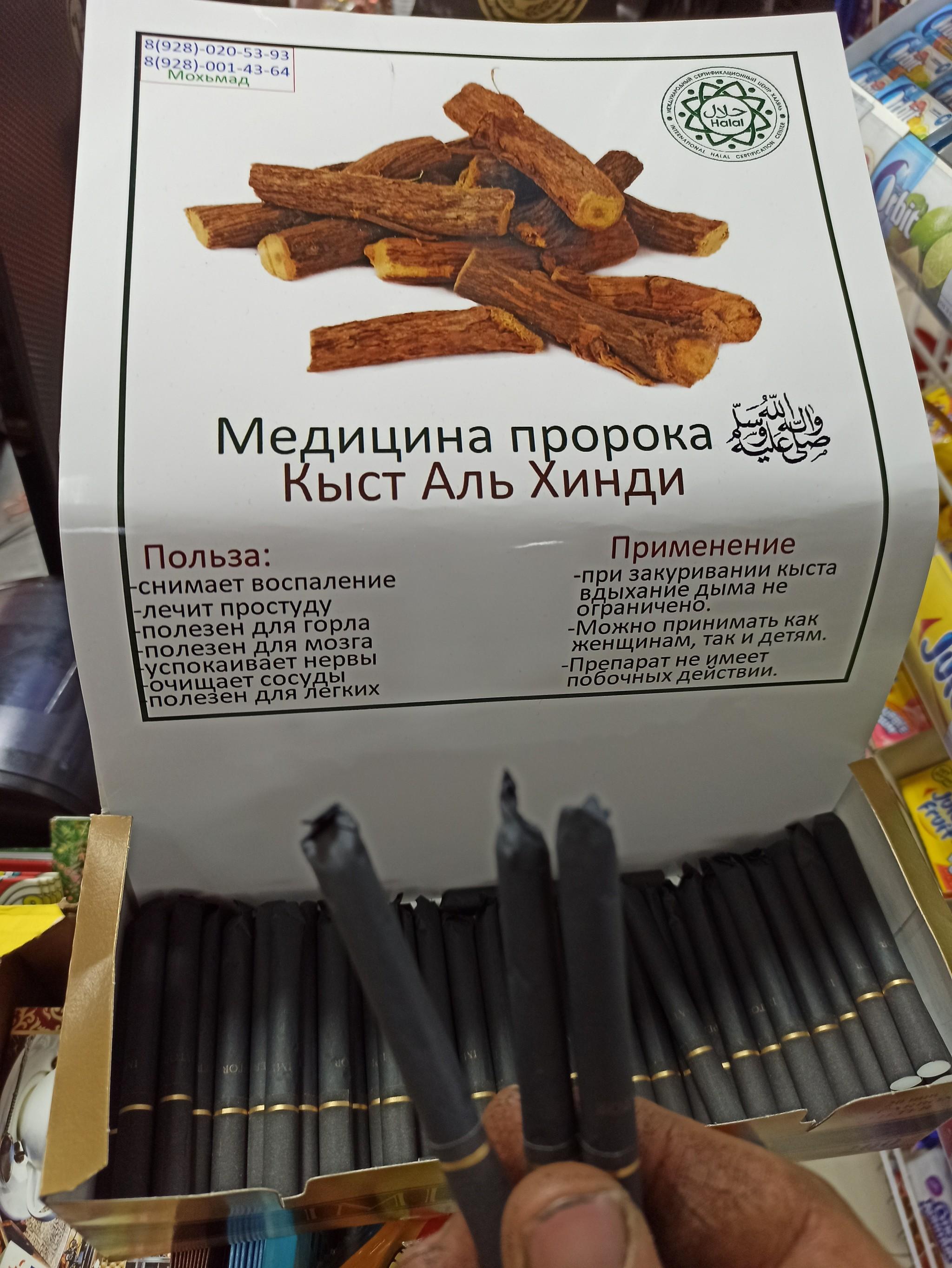 Кыст сигареты купить в москве нз сигареты купить оптом