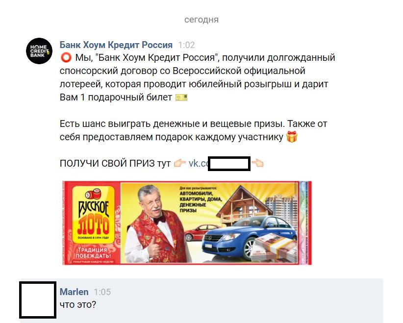 совкомбанк краснодар кредит наличными