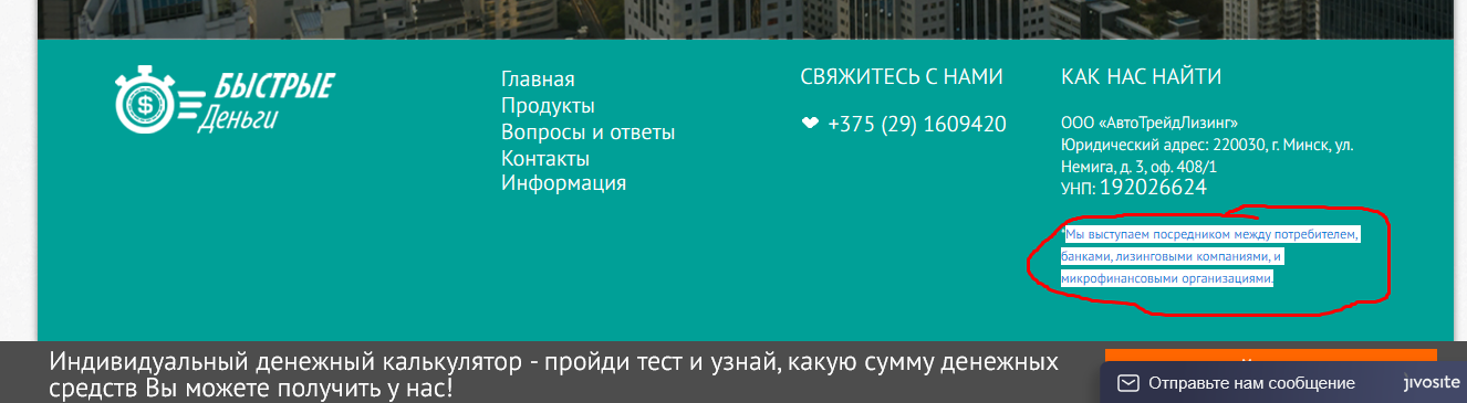 магазин хоум маркет каталог товаров курск