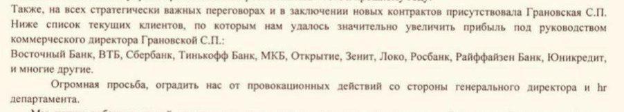 Как зарабатывает Banki.ru