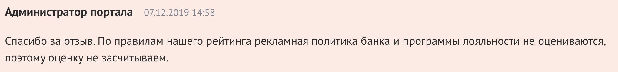 банк восточный краснодар отзывы о кредите как нарисовать красивые картинки легко и просто красиво