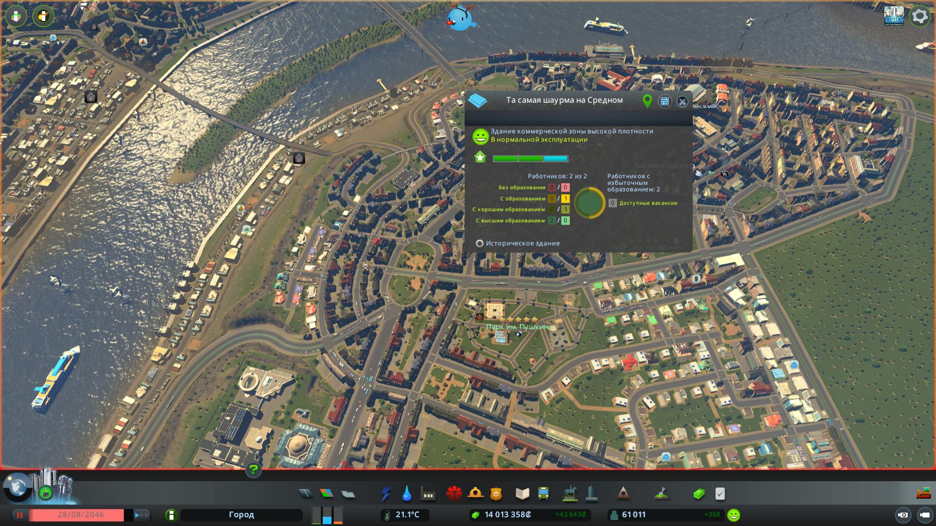 City skylines как играть на своей карте скачать игру игровые автоматы онлайнi