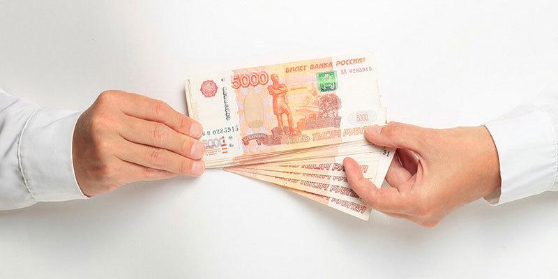 Кредиты онлайн на банковскую карту без отказа 24 часа