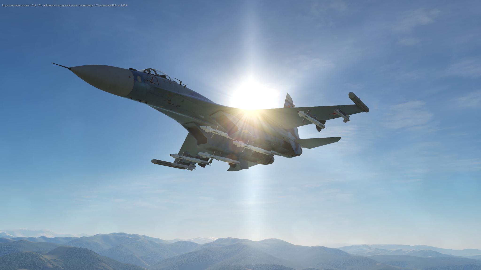 Обои B-2a, стратегический, бомбардировщик. Авиация