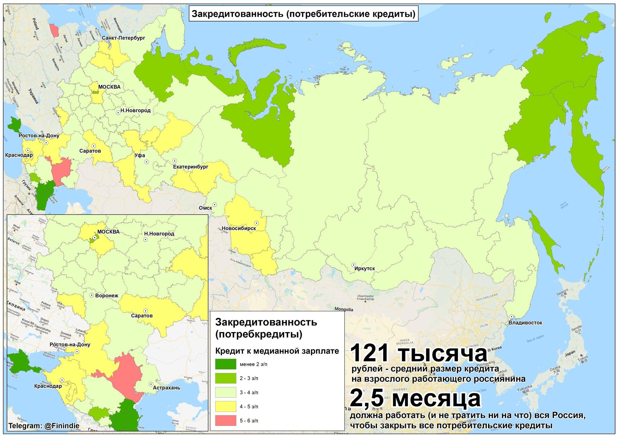 Займы от 100 000 рублей на карту