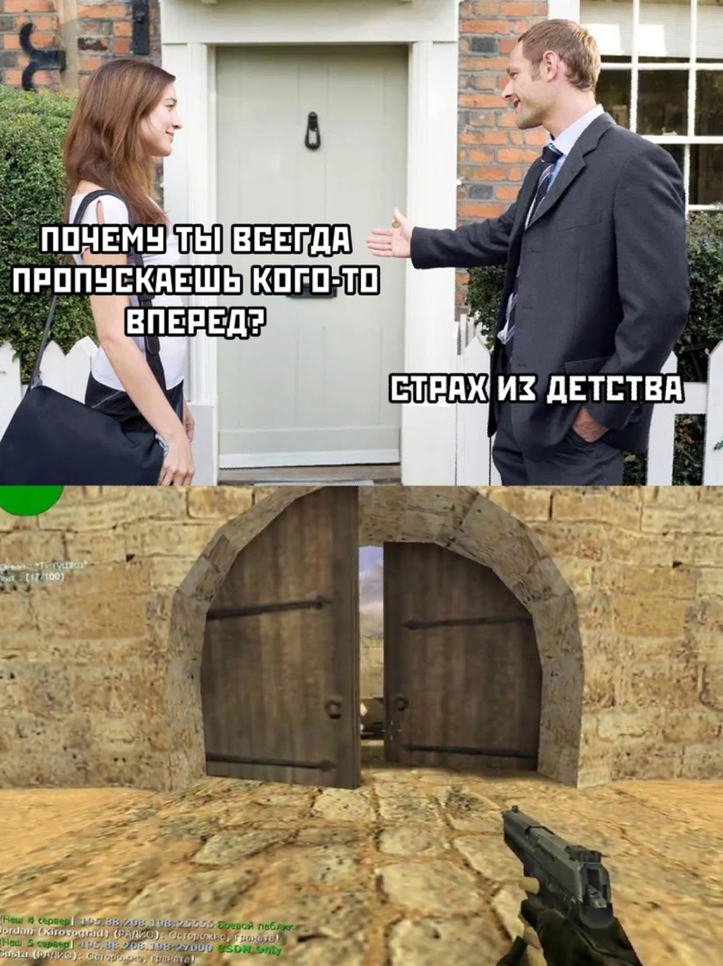 https://cs11.pikabu.ru/post_img/big/2020/01/20/5/1579503572178922082.png