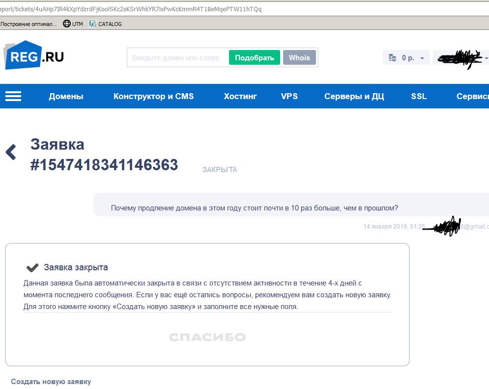 пароль от dedicated server