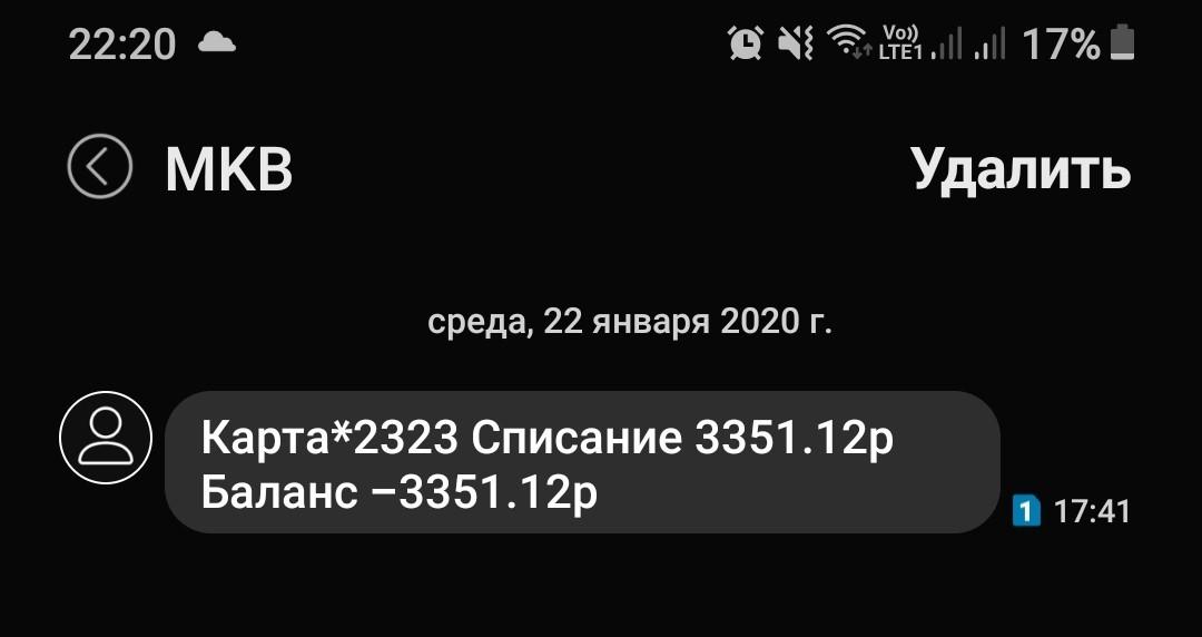 московский кредитный банк кредитование где лучше взять кредит форум 2020