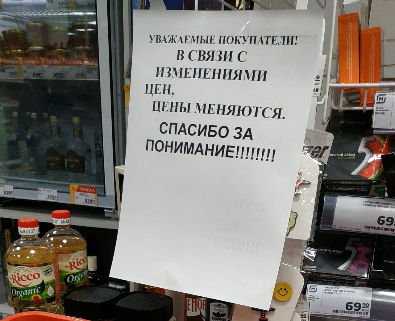 https://cs11.pikabu.ru/post_img/big/2020/01/23/6/157976668517304972.png