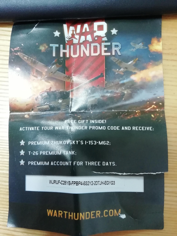 промокоды для war thunder бесплатно